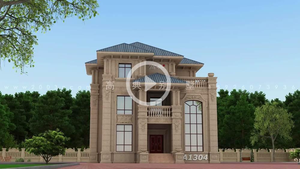 欧式三层精致典雅别墅外观效果图
