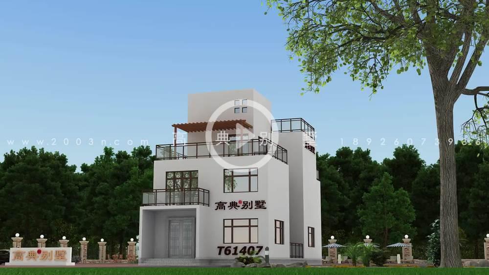简约现代三层别墅设计效果图大全