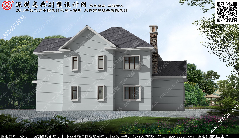 农村盖房设计大全首层202平方米图纸编号A648