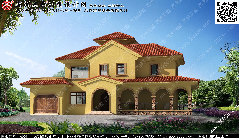 农村盖房设计大全首层207平方米图纸编号A661