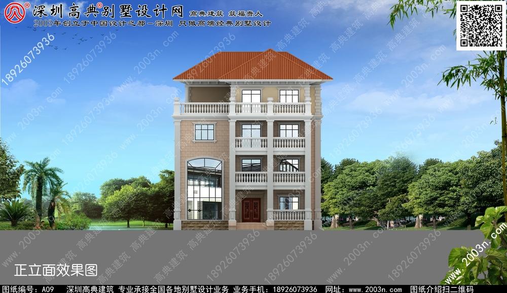 农村四层自建房设计图纸图片