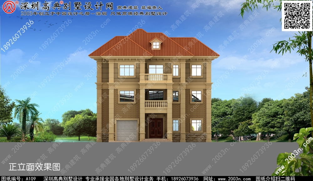 农村三层别墅建筑设计图未必不好看图片