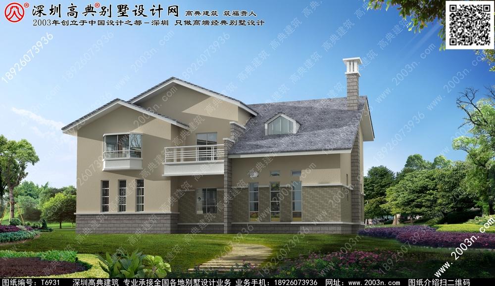 二层半别墅建筑设计图很好看图片