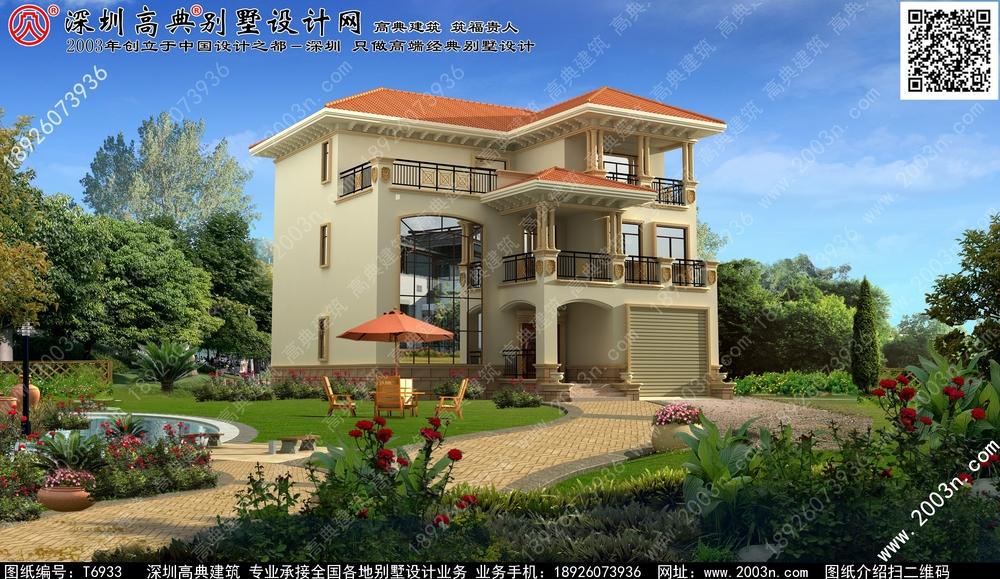 农村小别墅建筑设计图也不错图片