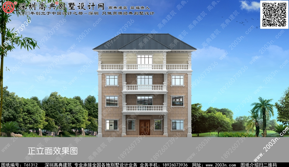 四层欧式别墅外观效果图更明亮|四层欧式64平方三房一厅设计图图片