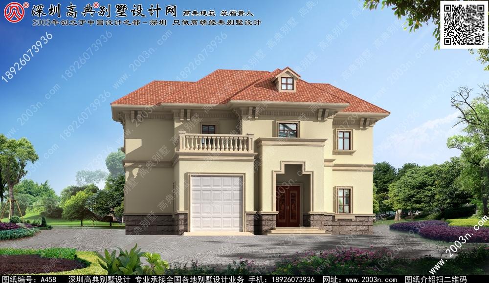 二层小别墅外观效果图你喜欢吗