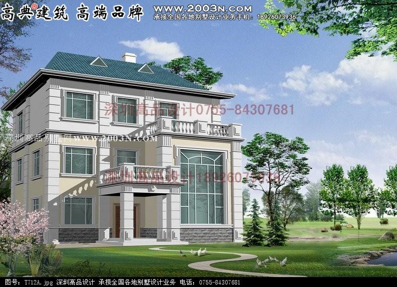 t712a号别墅建筑施工图纸/首层面积:125平方米
