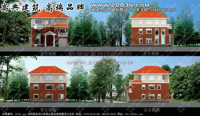 两层乡村别墅设计图纸8张 别墅设计外观效果图 别墅设计图纸及效果图