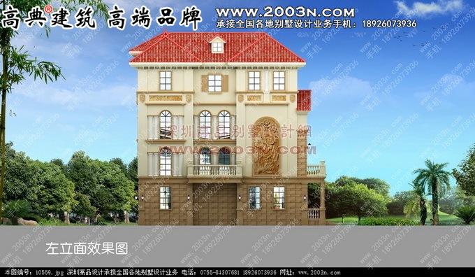 农村三层别墅设计四层别墅豪宅设计共16张