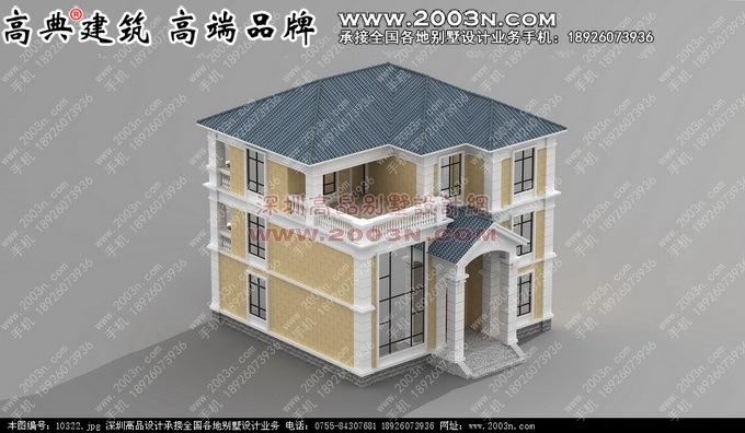 农村人均住宅面积标准_农村住宅标准设计图集