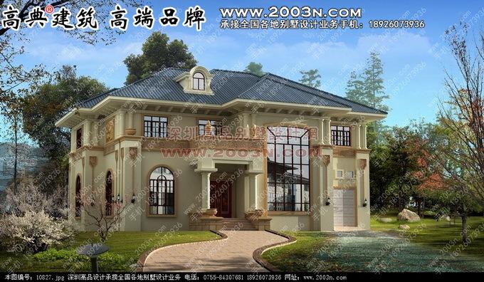 别墅设计外观效果图 别墅设计图纸及效果图大全 农村房屋设计效果图