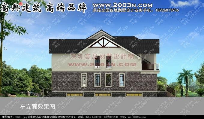 两层整套别墅设计图纸11张效果图 别墅设计外观效果图 别墅设计图纸