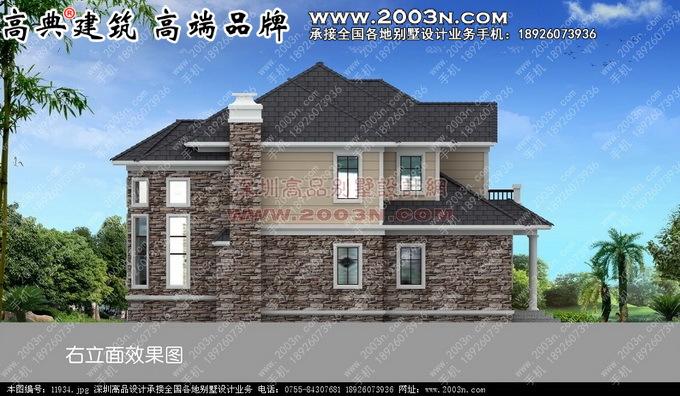 农村别墅建筑设计图 图号:11934.jpg