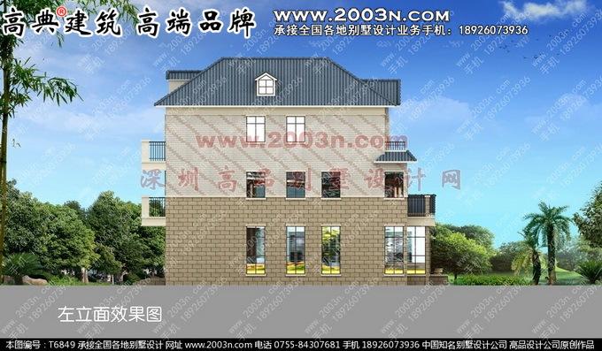 外墙贴瓷砖别墅设计效果图农村小别墅设计图 高清图片