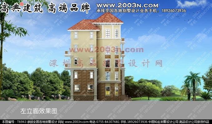 别墅外观图片大全五层别墅外观效果图图片