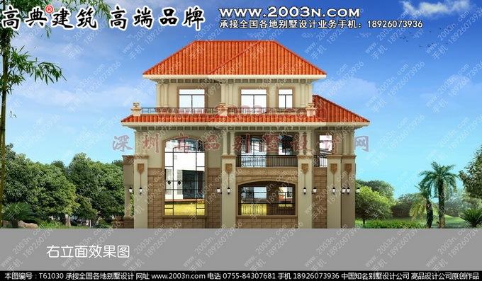 二层半楼房设计图农村三层小别墅设计