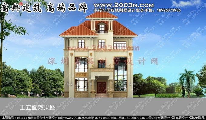 两层欧式别墅设计图展示图片