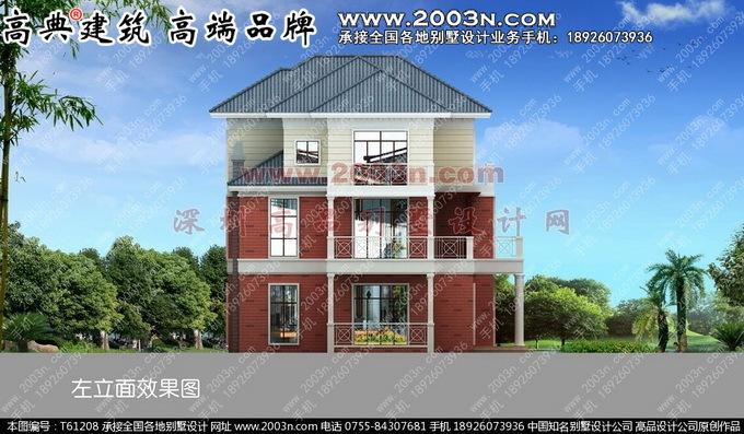 农村现代别墅外观三层农村现代别墅外观房屋设计图