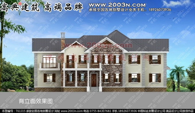 房屋二层设计平面图公司房屋设计效果图-做设计的怎么去房地产二层图片