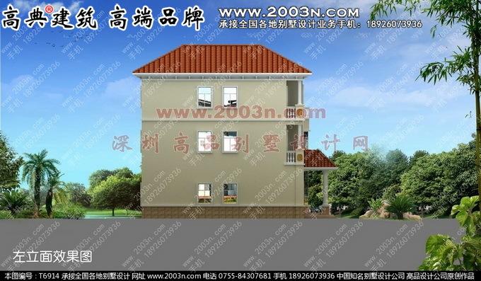 农村房屋设计效果图三层房屋设计效果图大全 高清图片