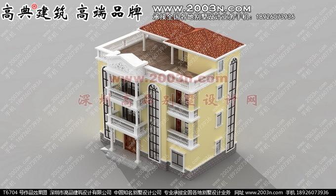 深圳高品设计T6704号农村三层半别墅效果图及实景高清图片