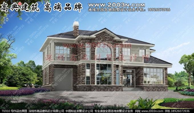 深圳高品设计t6910号别墅实景两层农村别墅外观效果