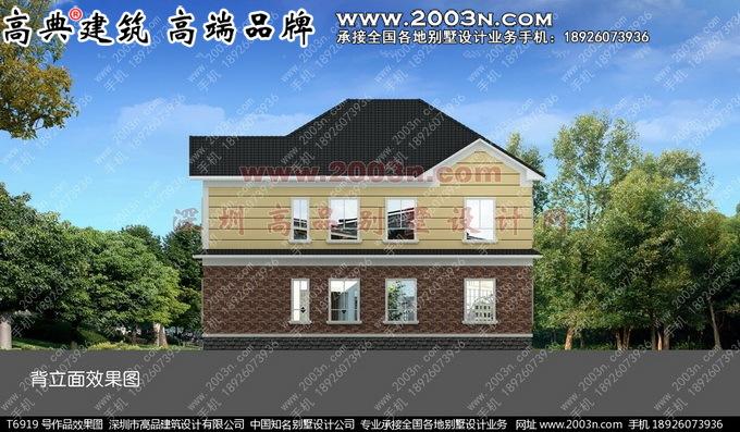 计T6919号别墅实景两层农村小别墅设计图