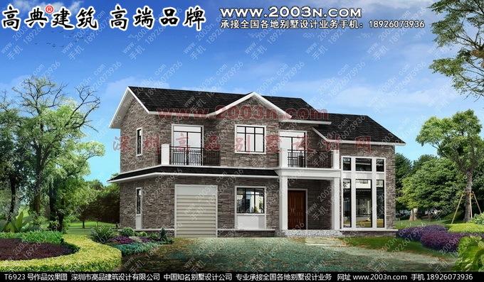 深圳高品设计t6923号别墅实景实用经济型农村小别墅