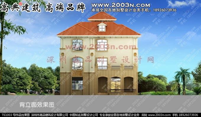 别墅设计图纸的更多详细资料介绍请看下面网址:   3、外墙整高清图片