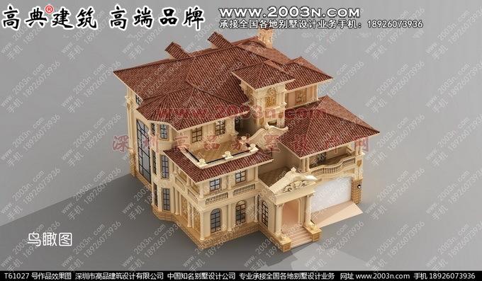 深圳高品设计T61027号欧式三层别墅设计图与实景高清图片
