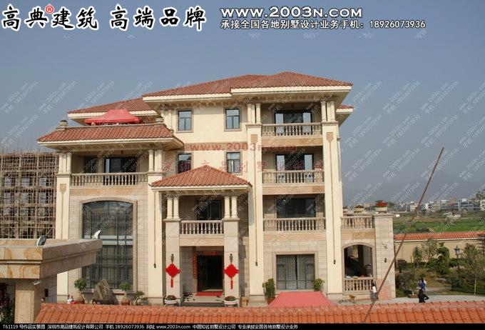 深圳高品设计t61119号欧式别墅外观设计及实景图片