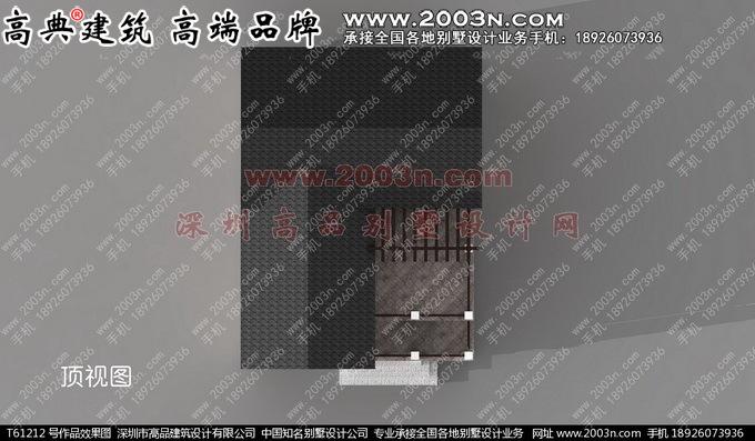 深圳高品设计T61212号农村三层小别墅图纸及实景高清图片