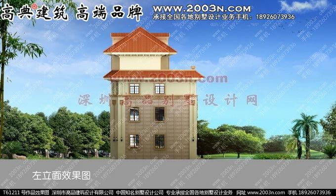 深圳高品设计t61211号农村别墅设计图纸及实景