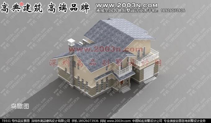 t6931号别墅作品实景农村两层小别墅设计图