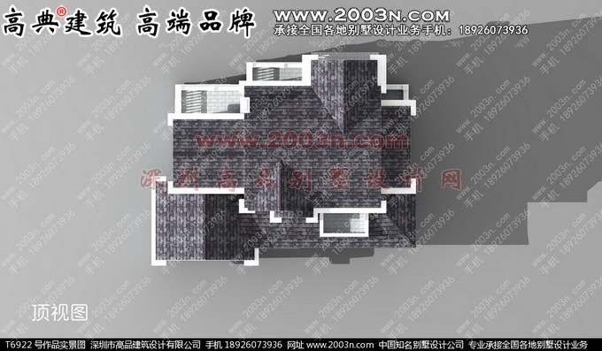 22号别墅实景外墙贴瓷砖农村房屋外观