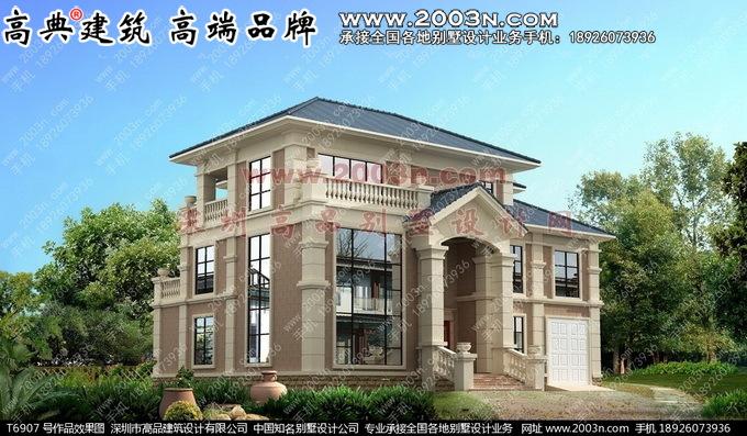 三间三层别墅设计图 农村3层别墅房屋设计效果图和