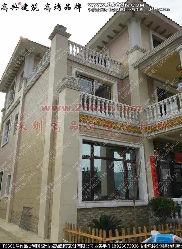 新農村現代三層小別墅兩間樓房設計效果圖紙t61407