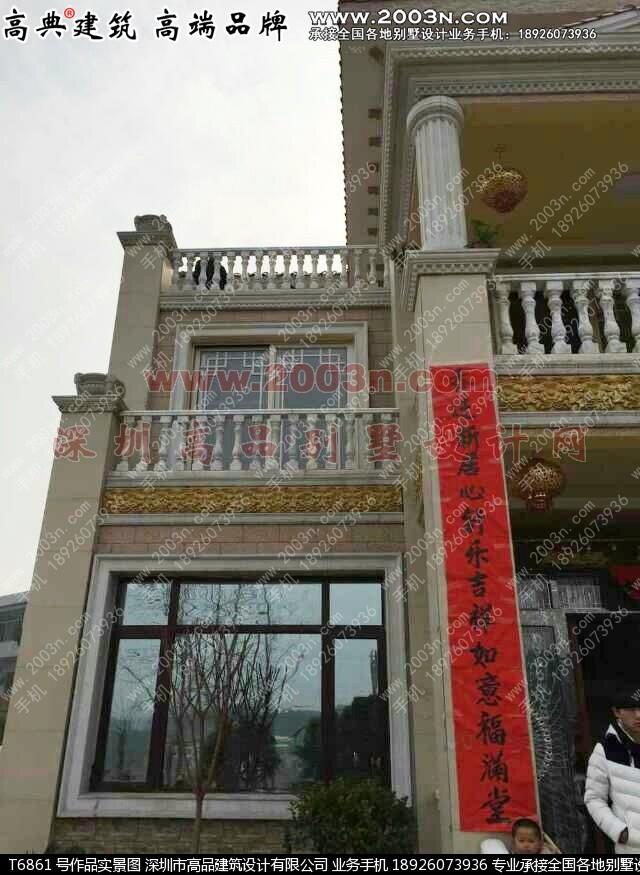 三层别墅外观效果图深圳高品设计t6861号别墅实景