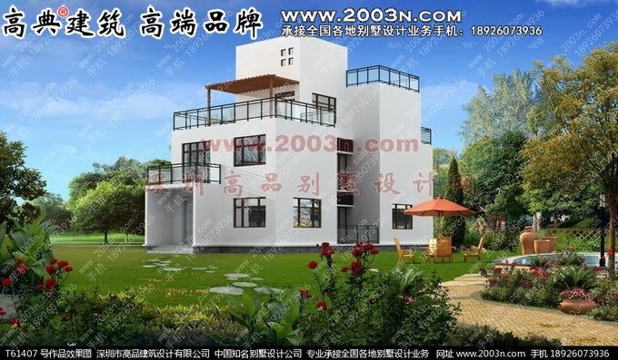 新农村现代三层小别墅两间楼房设计效果图纸T61407实景
