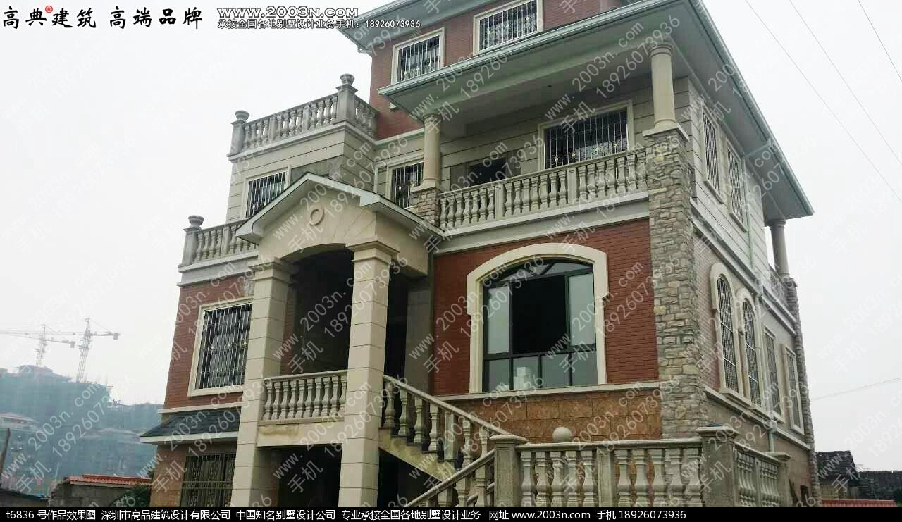 深圳高品设计t6907号别墅实景农村三层三间欧式风格
