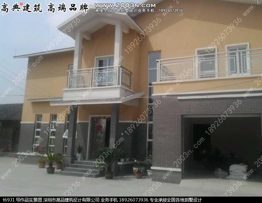 农村两层楼房设计图片