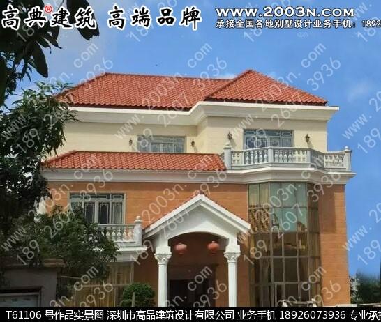 深圳高品设计t61106号欧式小别墅设计图纸及实景