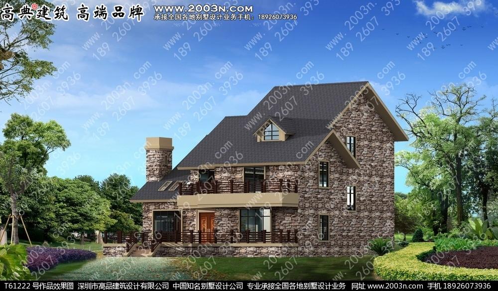 斜屋頂精致農村小別墅t61222號別墅設計圖紙實景