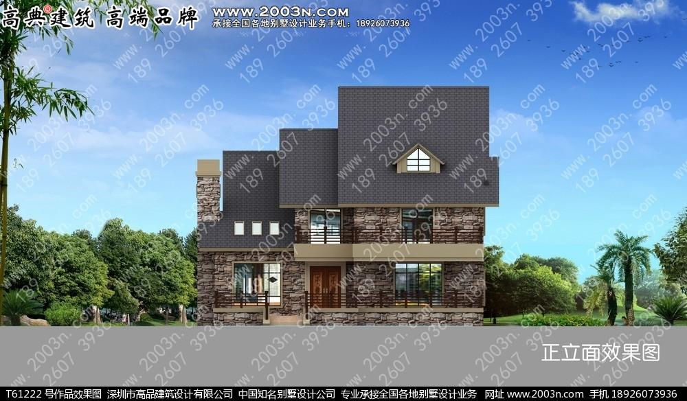 斜屋顶精致农村小别墅t61222号别墅设计图纸实景