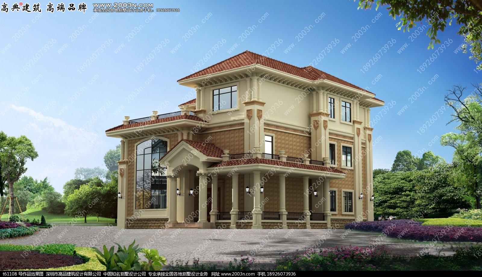 欧式豪华大别墅设计图纸三层别墅实景T61108号
