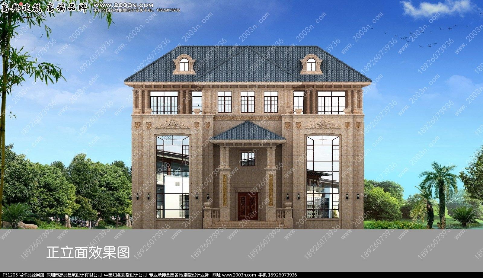 豪华对称经典农村大别墅设计图纸t61205号别墅实景