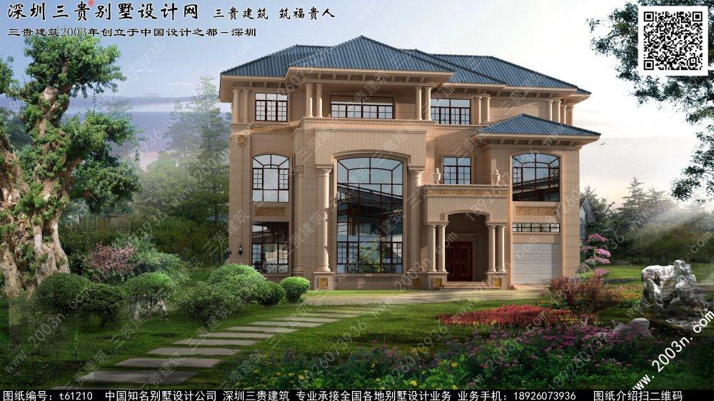 农村二层楼房设计图纸中国别墅设计 - 中式别墅设计图片