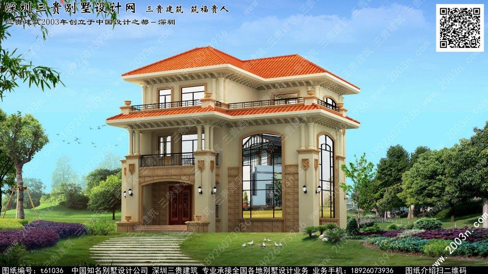 深圳别墅设计公司高品原创别墅设计作品外观效果图图片