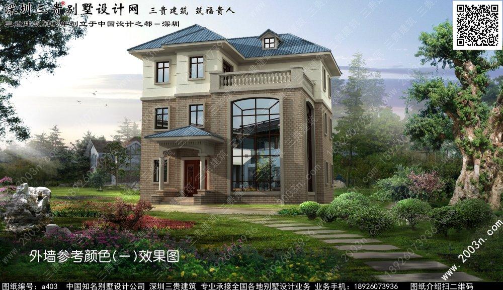 农村二层楼房设计图纸中国别墅设计