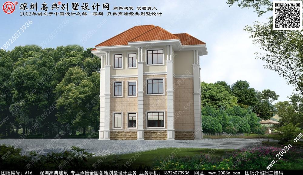 农村小别墅设计图, 农村三层别墅设计图, 三层别墅设计-别墅图纸